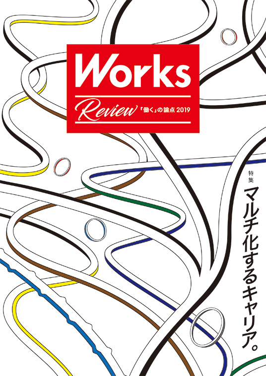 Works Review2019